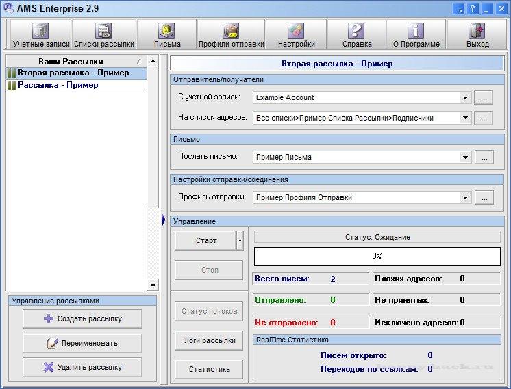 Прокси для вконтакте ВК VK сервер