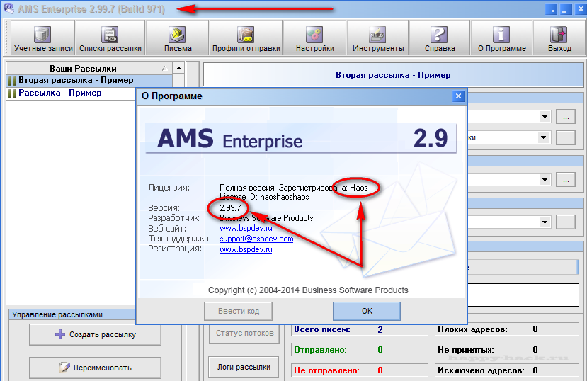 Ams enterprise 2 9 crack настройка скачать - youtube.