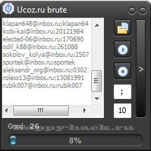 UcoZ Brute