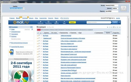 mail.ru browser