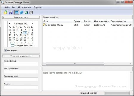 Ardamax Keylogger 3.8.9 Full + serial