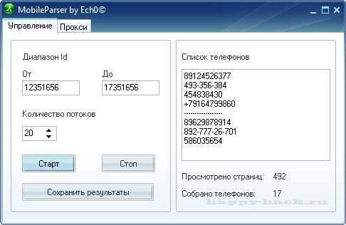 программа подписки инстаграм
