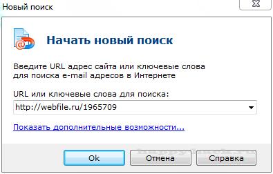 Epochta mailer 5.0 RUS+crack - Все для различных движков и cms. epochta ext