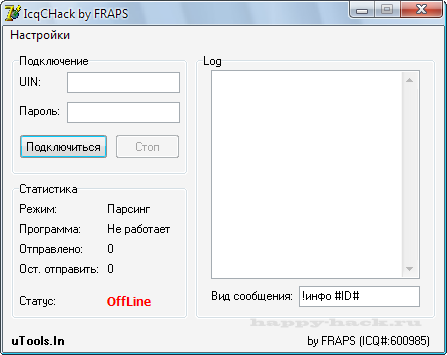 IcqCHack by FRAPS