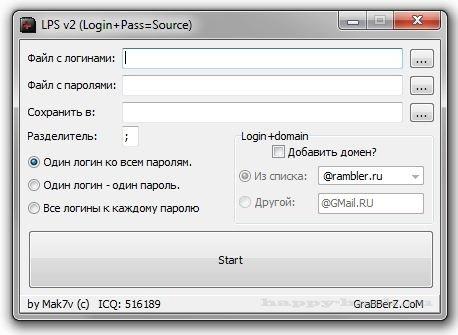 Генератор для брута Login Pass Generator by KaaaKtuZ Большинство современны