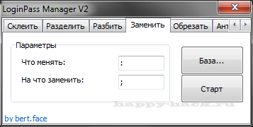 LoginPass Manager V2