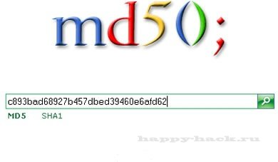 happy-hack.ru/uploads/posts/2012-09/1348771459_descifrar-passwords-md5.jpg