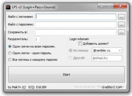 LoginPassSource (LPS)_v2