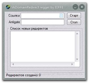 Vk Domain Redirect Regger