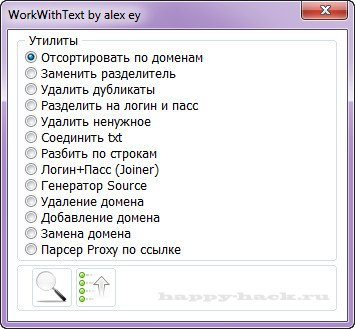 WorkwithText by alex ey