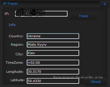 Simple IP Tracer