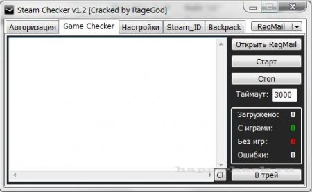 Checker by Sx^Fx [Cracked](С Видосом)