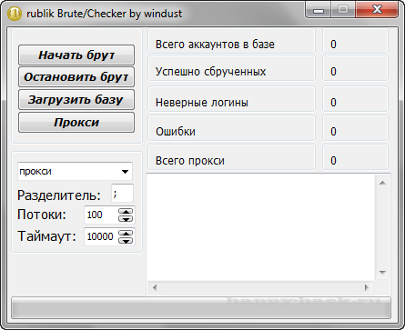 Rublik Brute/Checker