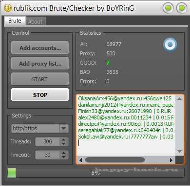Rublik.com Brute/Checker