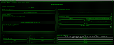 Winlocker Builder