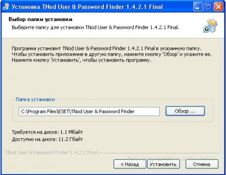TNod User & Password Finder 1.4.2.1