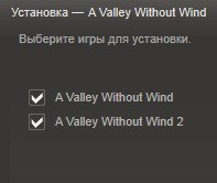 7000 Ключей A Valley Without Wind и A Valley Without Wind 2