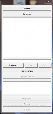 [FluuderBomber] For Skype by vovanre