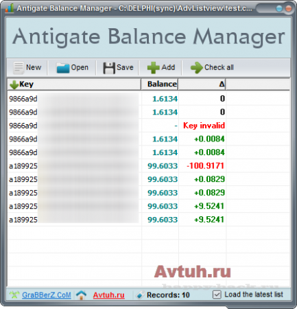Antigate Balance Manager