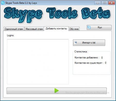 Skype Tools Beta by Lays