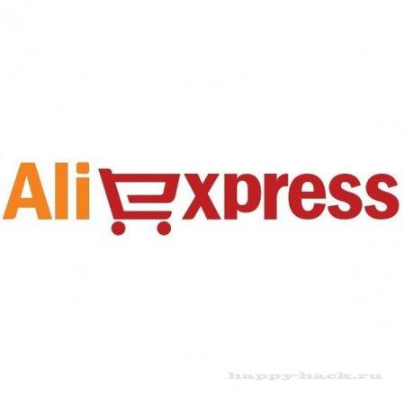 Получаем купоны на aliexpress !
