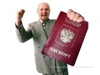 база сканов паспортов