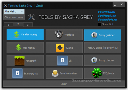 Tools by Sasha Grey [Cracked]