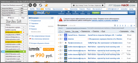 MailsViewer 1.0.0 by StarJIeu