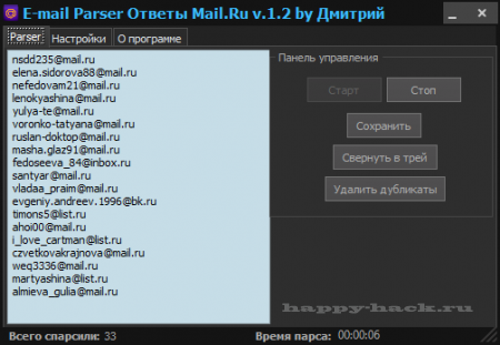http://happy-hack.ru/uploads/posts/2013-11/thumbs/1384965660_2013-11-20_202346.png