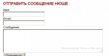 http://happy-hack.ru/uploads/posts/2013-11/thumbs/1385298810_2013-11-24_150619.jpg
