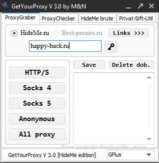 GetYourProxy V 3.0 by Mousegun and Dr.Nefario [HideMe edition]