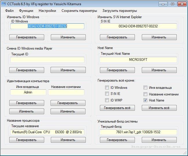 Pbdownforce для windows 7 x64