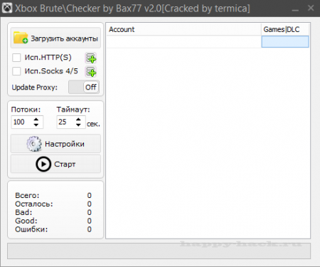 Xbox Brute/Checker by Bax77[Cracked by termica]