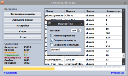 Lettersearch v1.0.0