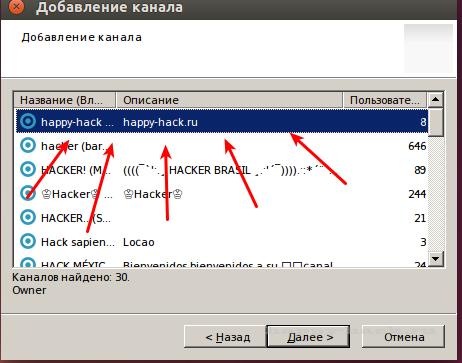 продажа аккаунтов battle net вк
