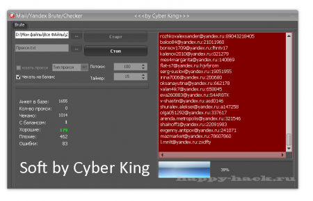 Mail/Yandex brute and checker by Cyber King