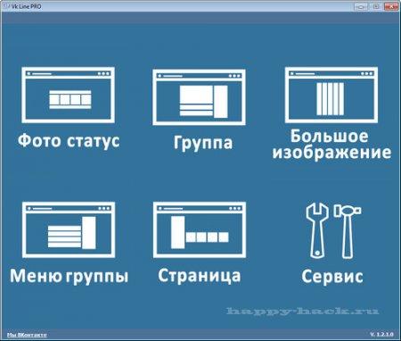 invision power board бесплатные скины: