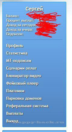 1420728642_4.jpg