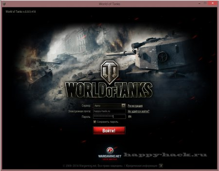World Of Tanks Stealer