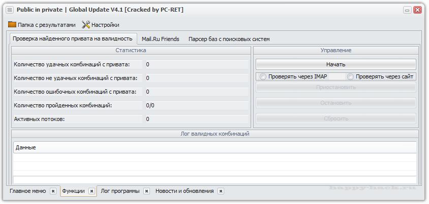 Бесплатные прокси сервера - Форум о халяве - FREE-PASS Ru