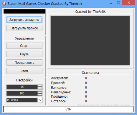 Steam Mail Game Checker by NEO(Cracked by TheArtik)
