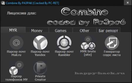 Combine By PA3PA6 [Cracked By PC-RET]