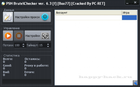 PSN Checker 6.3f By Bax77 - [Cracked By PC-RET]
