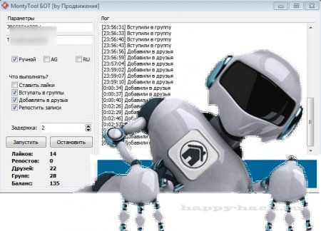 MontyTool.ru Bot �� �����������