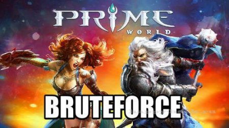 [Prime World] BruteForce