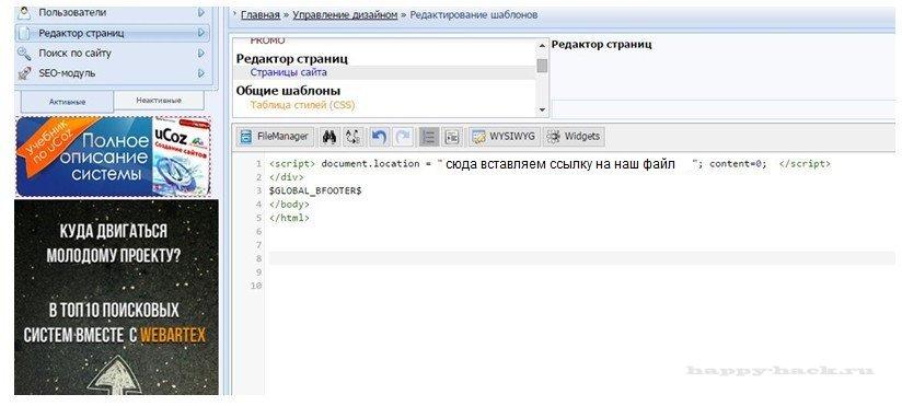http://happy-hack.ru/uploads/posts/2015-05/1432514523_1429385136_1312f0d.jpg