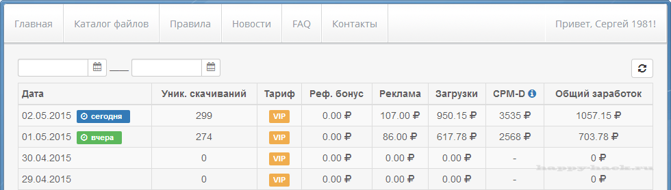 http://happy-hack.ru/uploads/posts/2015-05/1432514550_1.png