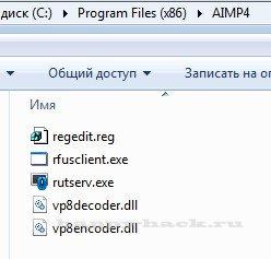 RMS Bilder 6.3 Free создаёт полностью скрытый сервер RMS