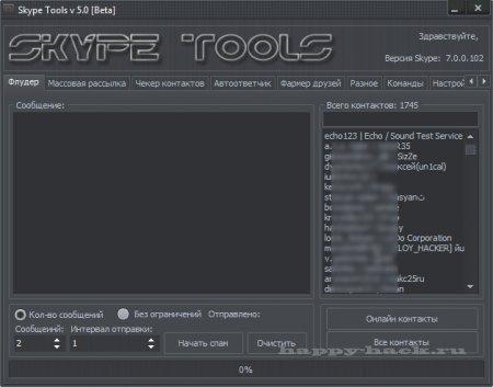 Skype Tools 5.0 [Beta]