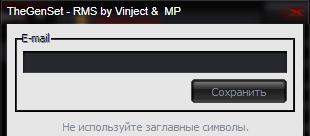 1454451478_bezymddyannyy.png